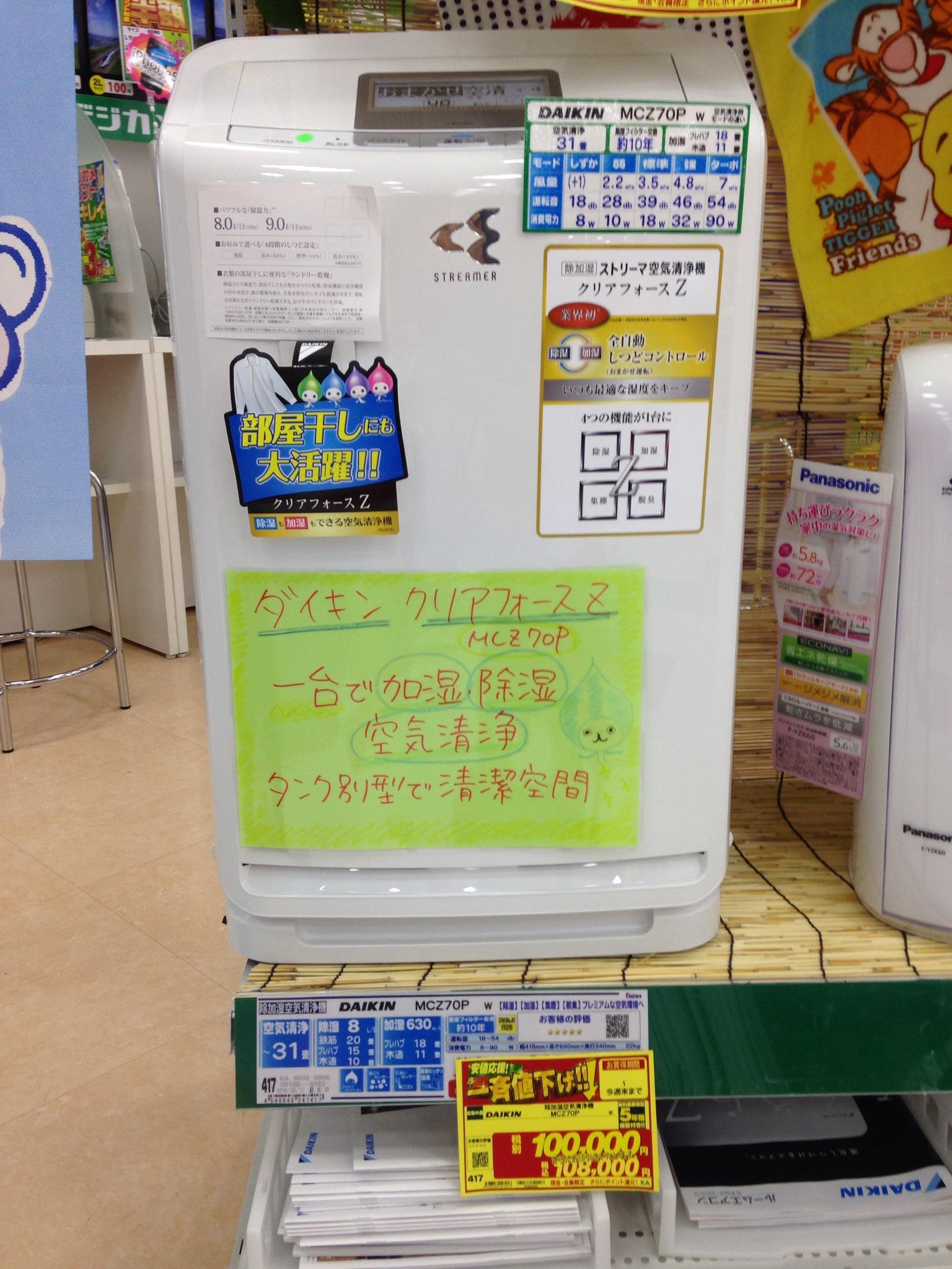 IMG_7118.JPG